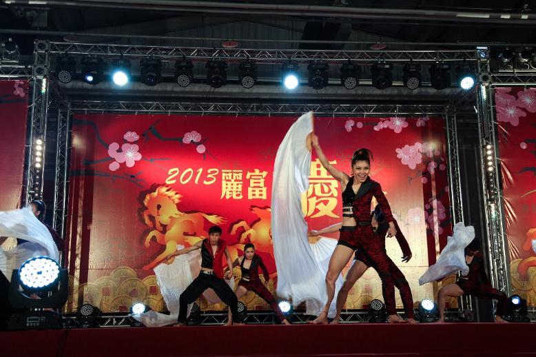 麗富康國際齊聚慶周年