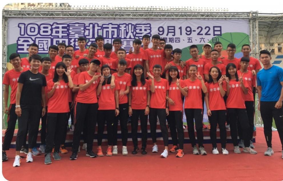 麗富康贊助台北市中正高中田徑隊